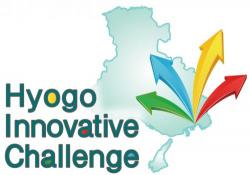 Hyogo Innovative Challengeのロゴ